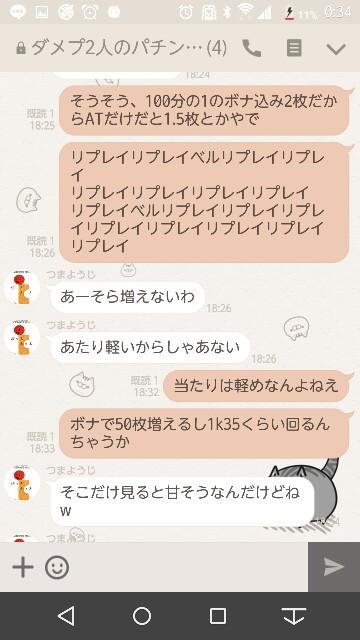 f:id:tumamimi:20170921013615j:plain