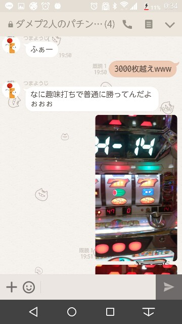 f:id:tumamimi:20170921013800j:plain