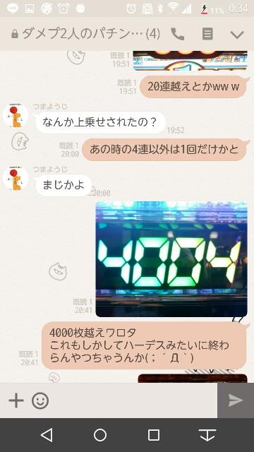 f:id:tumamimi:20170921013812j:plain