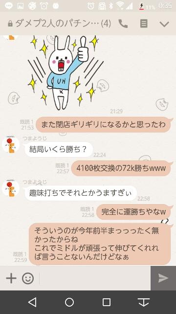 f:id:tumamimi:20170921014135j:plain