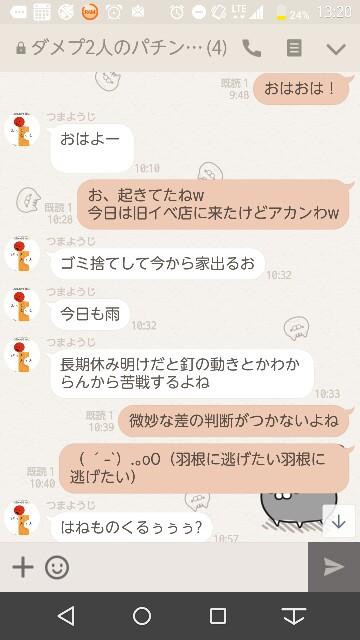 f:id:tumamimi:20170922133539j:plain