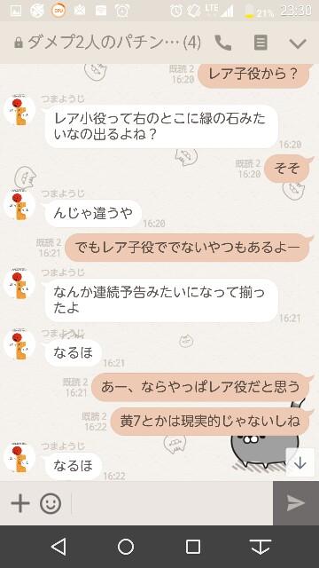 f:id:tumamimi:20170923004815j:plain
