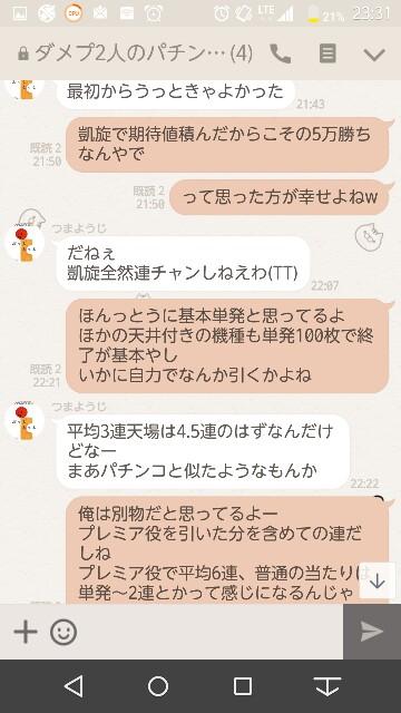 f:id:tumamimi:20170923005200j:plain