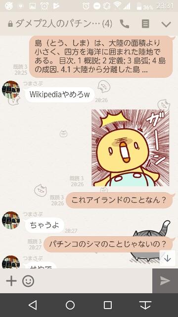f:id:tumamimi:20170924233504j:plain