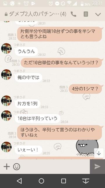 f:id:tumamimi:20170924233516j:plain