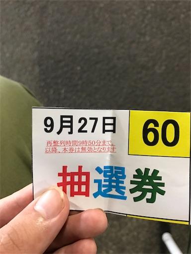 f:id:tumamimi:20170927094841j:image