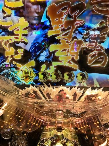 f:id:tumamimi:20170927200626j:image