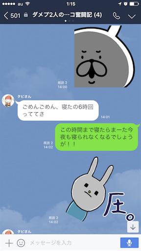 f:id:tumamimi:20170928011937p:image