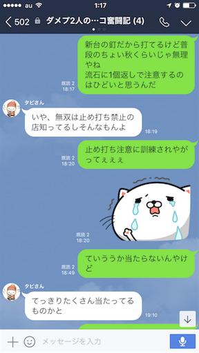 f:id:tumamimi:20170928012140p:image