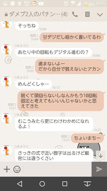 f:id:tumamimi:20170929003141j:plain