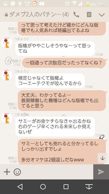 f:id:tumamimi:20170929003158j:plain