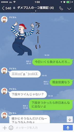 f:id:tumamimi:20170930020200p:image