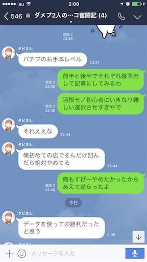 f:id:tumamimi:20170930020216p:image
