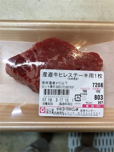 f:id:tumamimi:20171002004716j:image
