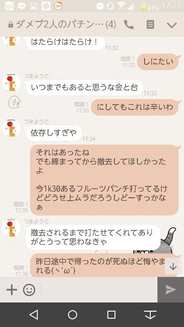f:id:tumamimi:20171002173530j:plain