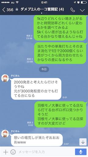 f:id:tumamimi:20171004004453p:image