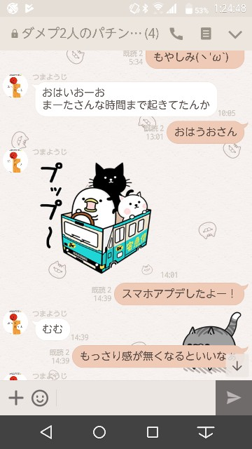 f:id:tumamimi:20171005013150j:plain