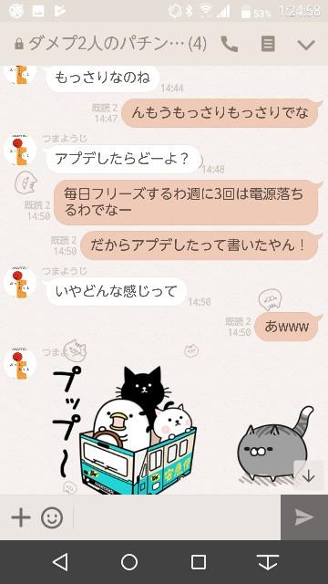 f:id:tumamimi:20171005013156j:plain