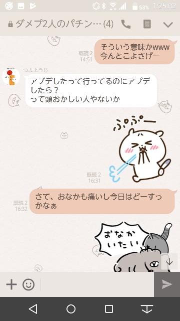 f:id:tumamimi:20171005013202j:plain