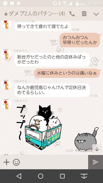 f:id:tumamimi:20171005013212j:plain