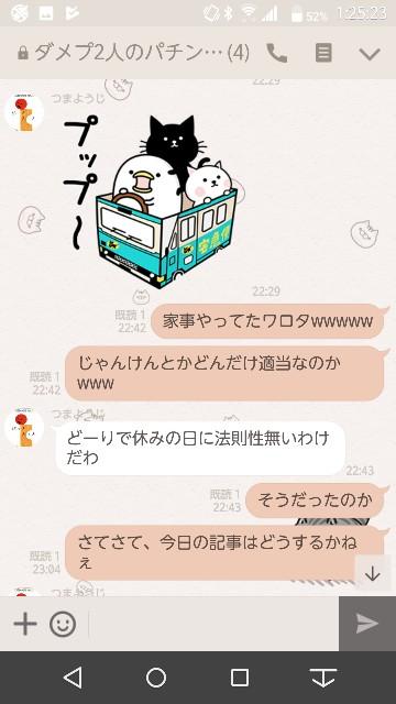 f:id:tumamimi:20171005013216j:plain