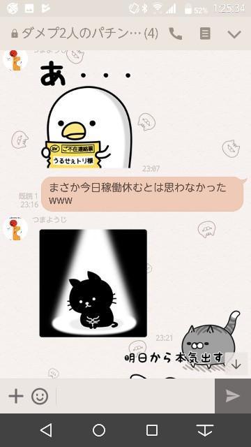 f:id:tumamimi:20171005013220j:plain