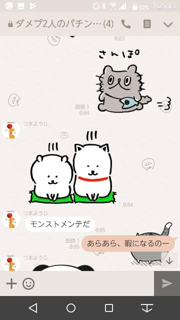f:id:tumamimi:20171005013229j:plain