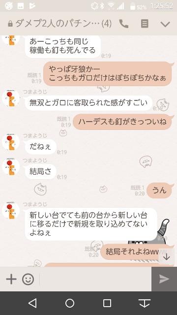 f:id:tumamimi:20171005013236j:plain