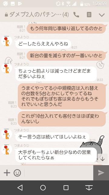 f:id:tumamimi:20171005013240j:plain