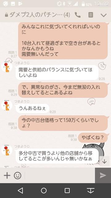 f:id:tumamimi:20171005013245j:plain