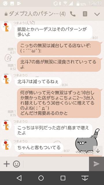 f:id:tumamimi:20171005013251j:plain
