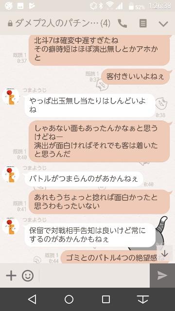 f:id:tumamimi:20171005013254j:plain