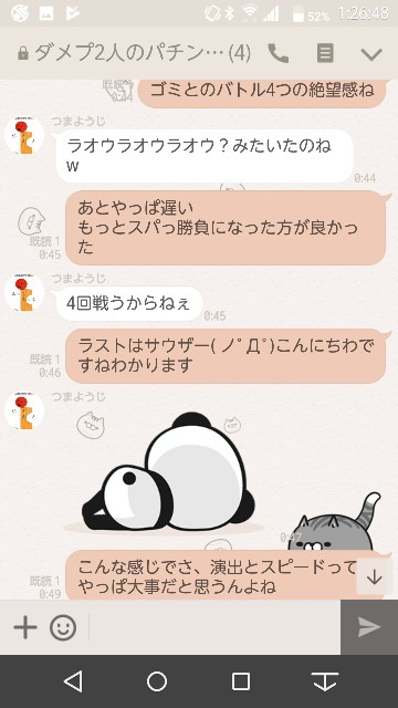 f:id:tumamimi:20171005013317j:plain