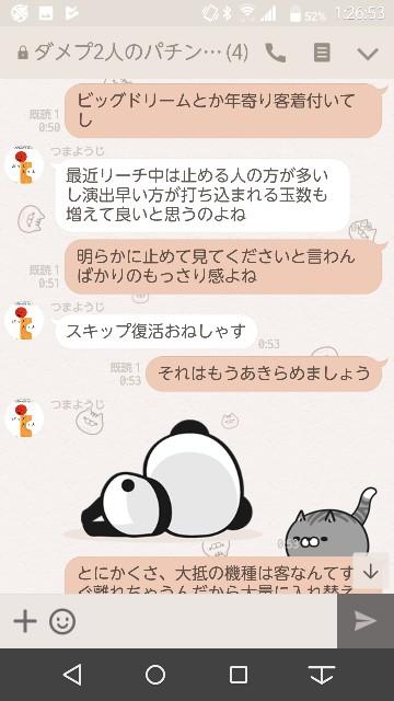 f:id:tumamimi:20171005013320j:plain