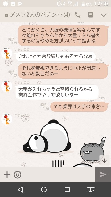 f:id:tumamimi:20171005013322j:plain