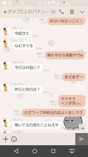 f:id:tumamimi:20171006151234j:plain