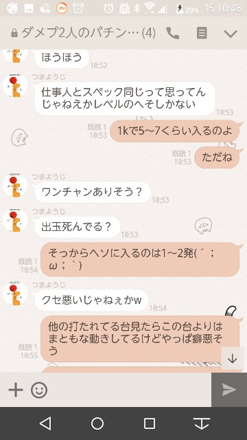 f:id:tumamimi:20171006151241j:plain