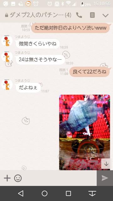 f:id:tumamimi:20171006151256j:plain