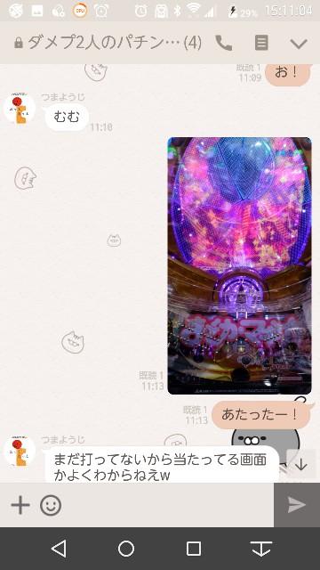 f:id:tumamimi:20171006151300j:plain