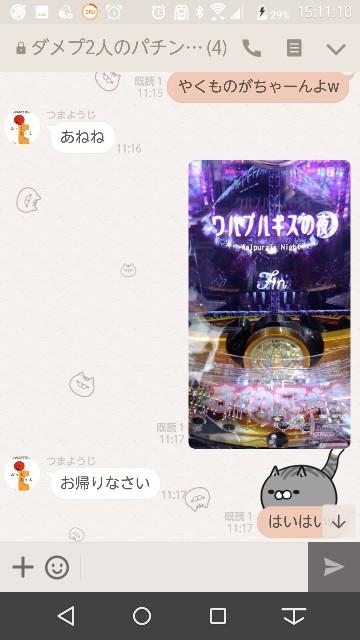 f:id:tumamimi:20171006151306j:plain
