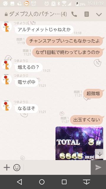 f:id:tumamimi:20171006151320j:plain