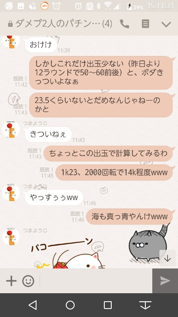f:id:tumamimi:20171006151332j:plain