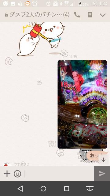 f:id:tumamimi:20171006151337j:plain