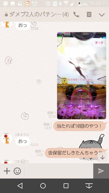 f:id:tumamimi:20171006151341j:plain