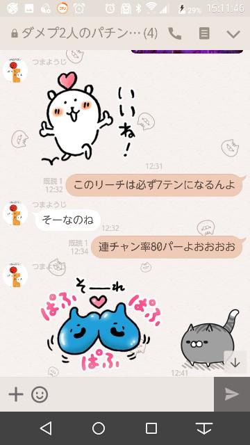 f:id:tumamimi:20171006151347j:plain