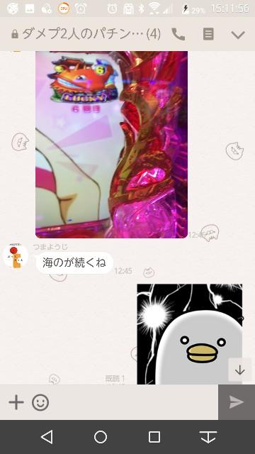 f:id:tumamimi:20171006151353j:plain