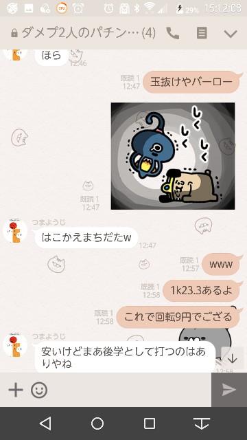 f:id:tumamimi:20171006151358j:plain