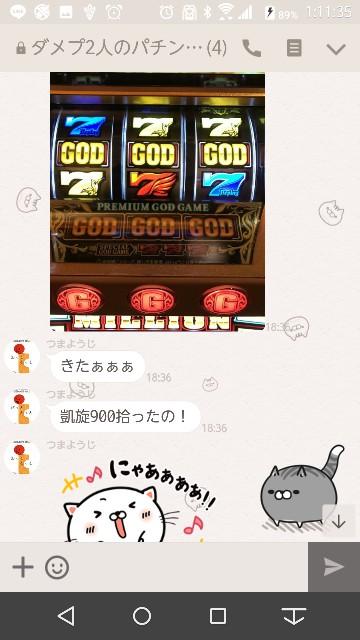 f:id:tumamimi:20171007011222j:plain
