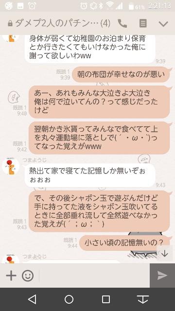 f:id:tumamimi:20171009022907j:plain