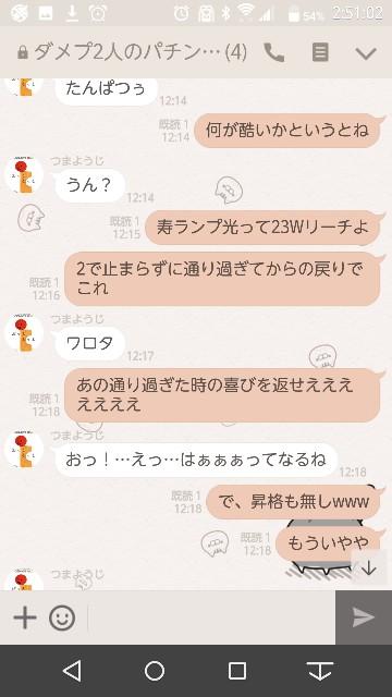 f:id:tumamimi:20171009025417j:plain